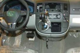 Bearlock mechanische voertuigblokkering maakt dief kansloos (2011-9)