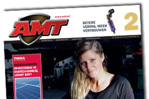 AMT 2015-2