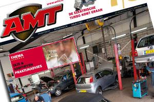 AMT 2014-7