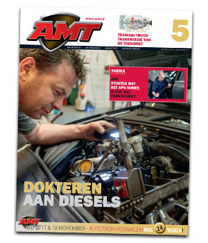 amt-2015-5