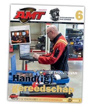 amt-2015-6