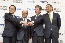 Bedrijven Morimura Group tekenen joint venture Solid Oxide Fuel Cells